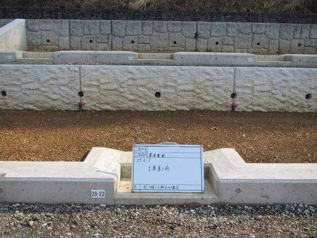 画像:長野県坂城町葛尾霊園 お墓の新設工事