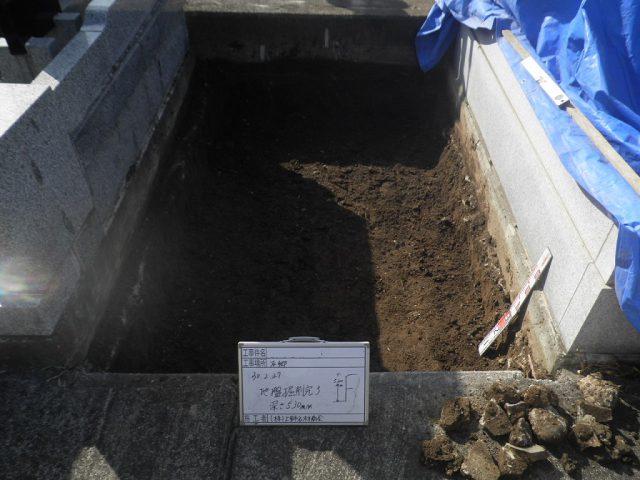 画像:お墓の新設工事
