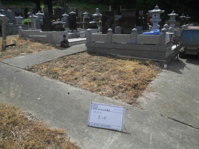 画像:お寺様墓地お墓の新設工事